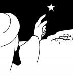Nous avons vu se lever son étoile
