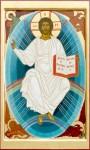 Voici l'Agneau de Dieu qui enlève le péché du monde...